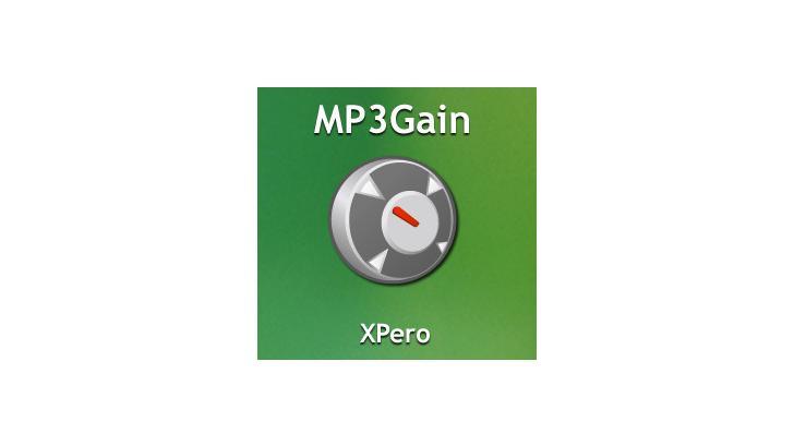 รีวิว MP3Gain
