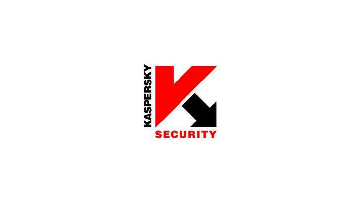 รีวิว Kaspersky Internet Security (สุดยอด ยักษ์เขียวเจ้าแห่งการ จัดการไวรัส)