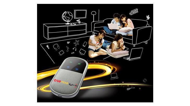 รีวิว 3G Wireless Modem (Mi-Fi) by TrueMove  รุ่น (Huawei E5836)  อุปกรณ์สัญญาณ Wi-Fi ออนไลน์
