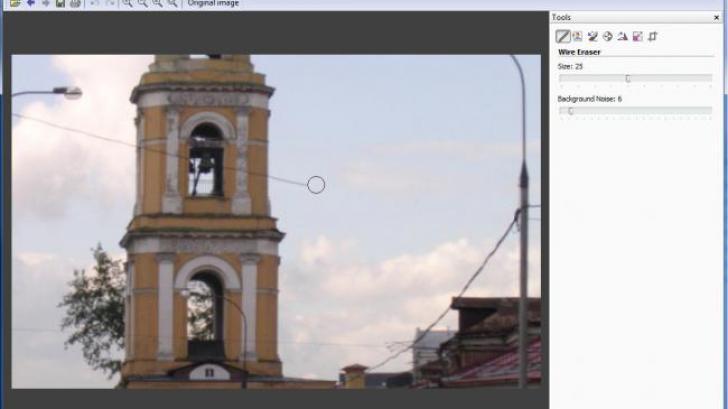 รีวิว Wire Pilot Lite : โปรแกรม ช่วยลบลายเส้น รีทัช รูปภาพ