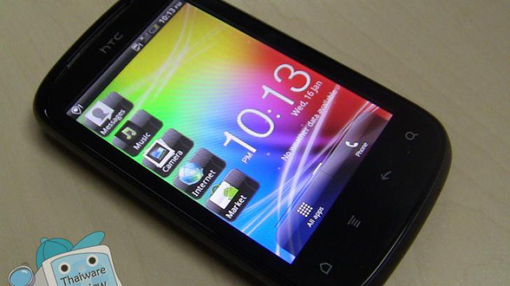 รีวิว HTC Explorer : เครื่องจิ๋วแต่แจ๋ว