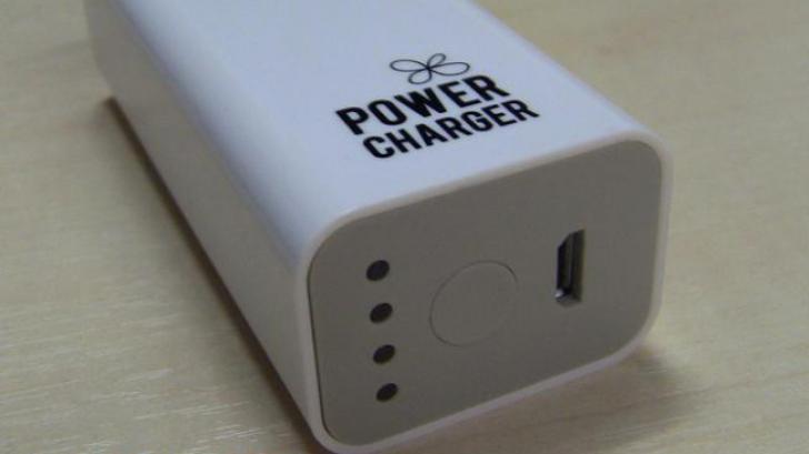 รีวิว อุปกรณ์สำรองไฟ VOX POWER CHARGER  สำหรับโทรศัพท์ทุกรุ่น พกไว้แบตไม่มีหมด