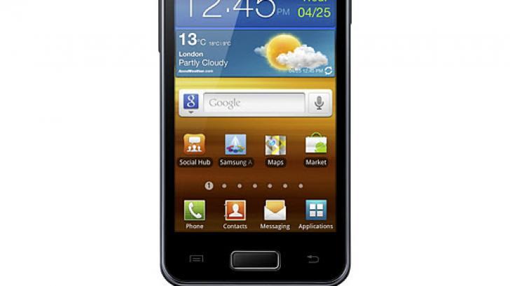 รีวิว Samsung Galaxy S Advance ที่สุดของความพอเพียง
