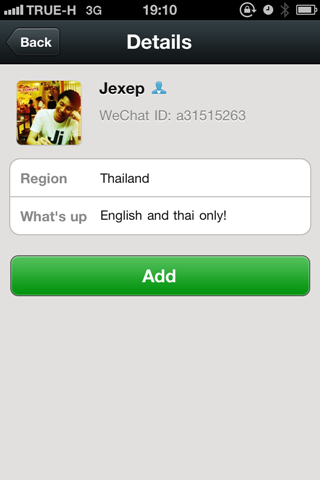 รีวิว WeChat รูปแบบใหม่ของการแช็ต สังคมที่เป็นมากกว่าแอปแช็ตทั่วไป
