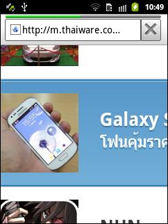 ss galaxy Y_06