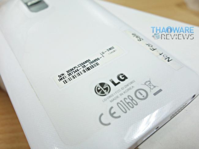 LG G2_05