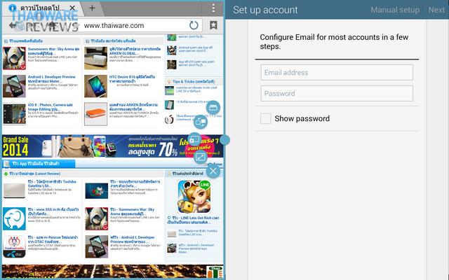 Screenshot_2014-08-06-16-21-47_resize