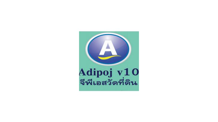 รีวิว Adipoj เปลี่ยนมือถือระบบ Android เป็นเครื่องมือ GPS รังวัดที่ดิน