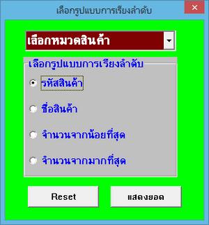 2015-04-16_163237