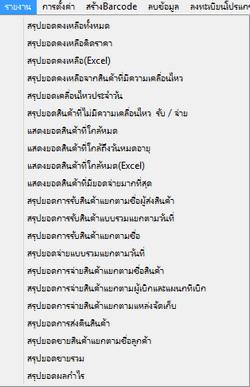 2015-04-17_161416