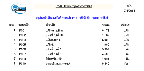 2015-04-17_161638