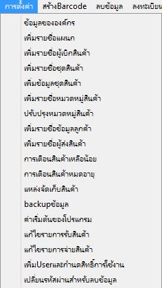 2015-04-17_161758