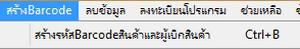 2015-04-17_162445