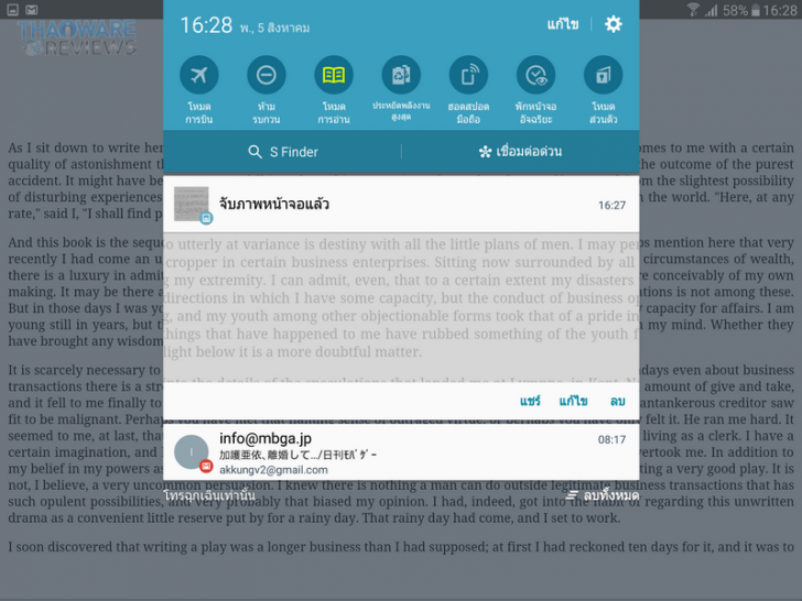 Screenshot_2015-08-05-16-28-04_resize