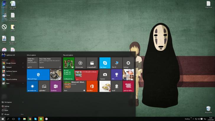 รีวิว Windows 10 ความลงตัวที่สมบูรณ์แบบ