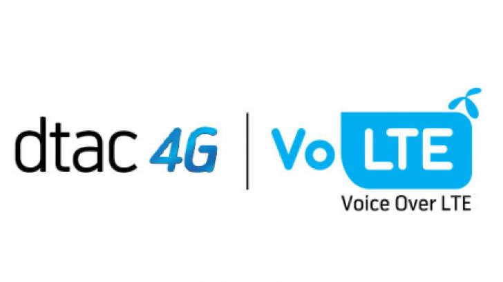 รีวิว ทดสอบใช้งาน 4G VoLTE ครั้งแรกในประเทศไทย บนเครือข่าย dtac มันแจ่มมาก