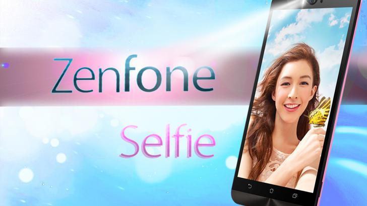 Asus Zenfone Selfie สมาร์ทโฟนกล้องแจ่ม ถ่ายภาพดี เซลฟี่สวย