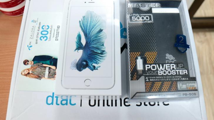 แบ่งปันประสบการณ์ การสั่งซื้อ iPhone 6s Plus ผ่าน dtac online store