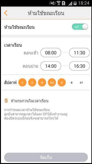 Screenshot_2016-02-29-18-24-40 open class
