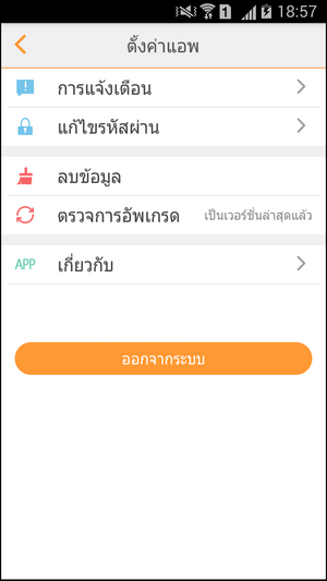 Screenshot_2016-02-29-18-57-11