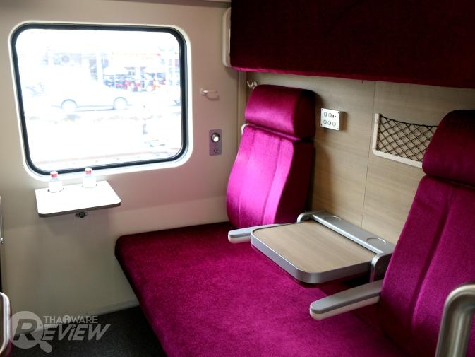 พานั่งรถไฟด่วนพิเศษขบวนใหม่ของ การรถไฟแห่งประเทศไทย