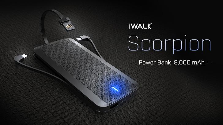 Power Bank รุ่น Scorpion ขนาดความจุ 8,000 mAh ชาร์จไว น้ำหนักเบา พกง่าย จาก iWALK