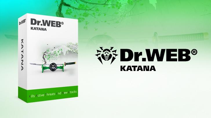 รีวิว Dr.Web KATANA โปรแกรมป้องกันไวรัสขั้นสูง ครอบคลุมทุกภัยคุกคามบน เครื่องคอมพิวเตอร์