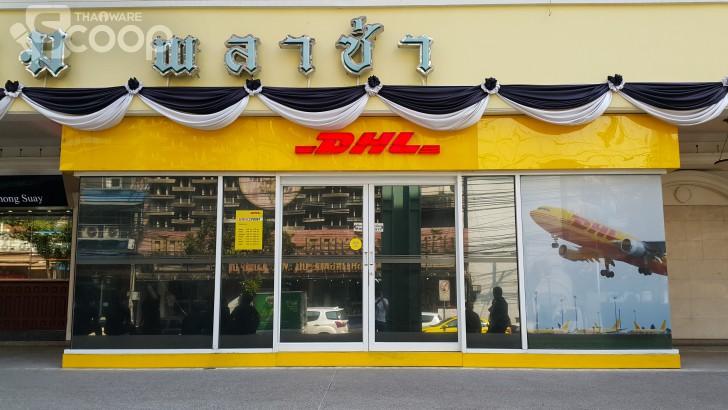 สกู๊ปพิเศษ สำรวจ 3 บริการส่งพัสดุรายใหญ่ในประเทศไทย ไปรษณีย์ไทย Kerry และ DHL