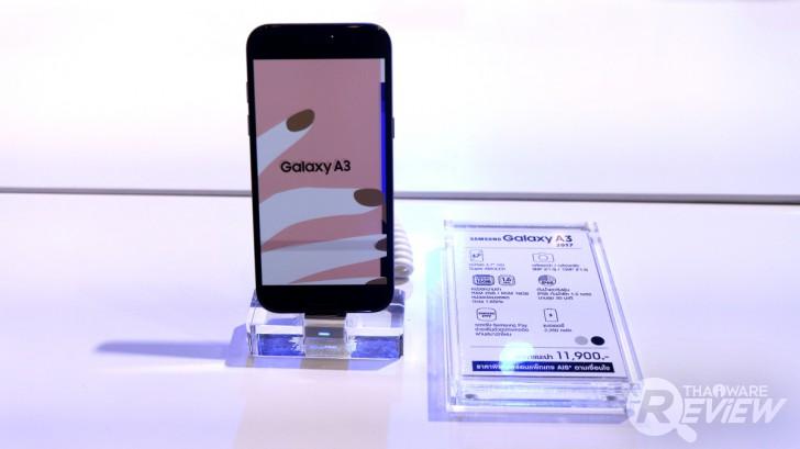 Samsung Galaxy A3, A5, A7 และ A9 Pro ซีรีย์ปี 2017 สเปคดี ราคาน่าคบหา