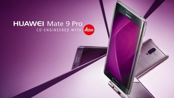รีวิว Huawei Mate 9 Pro คุ้มค่าหรือไม่กับชื่อโปรบนสมาร์ทโฟนเรือธงตัวแรงแห่งปี