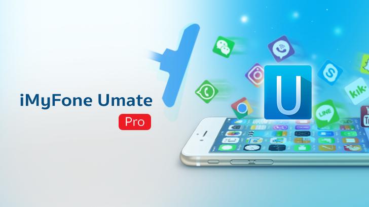 รีวิว iMyFone Umate Pro โปรแกรมกู้คืนพื้นที่ว่างและลบไฟล์แบบถาวรสำหรับ iOS