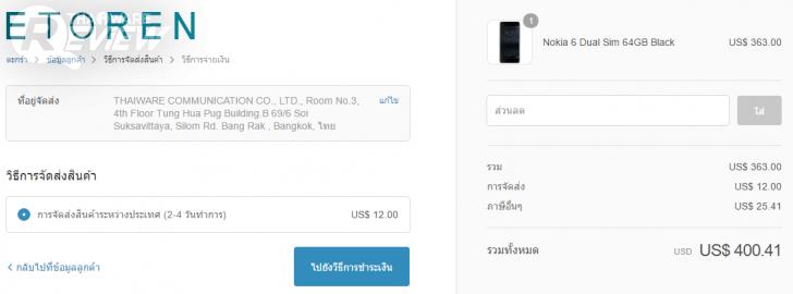Etoren ซื้อหามือถือถูกใจ อุปกรณ์สุดล้ำ ไม่มีขายในไทย ก็มีขายที่นี่