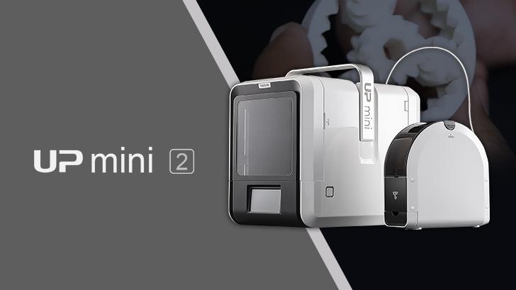 รีวิว UP mini 2 เครื่องพิมพ์ 3 มิติ ตัวเก่ง สำหรับ Maker ผู้หลงใหลการ DIY