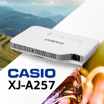 รีวิว Casio XJ-A257 สลิมโปรเจคเตอร์บางเบา ภาพสวย สะดวกด้วยการฉายผ่านสมาร์ทโฟน