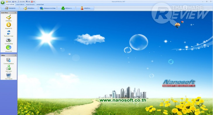 Nanosoft MiniAcc โปรแกรมบัญชีรับจ่าย ใช้งานง่าย รองรับธุรกิจกว้างขวาง