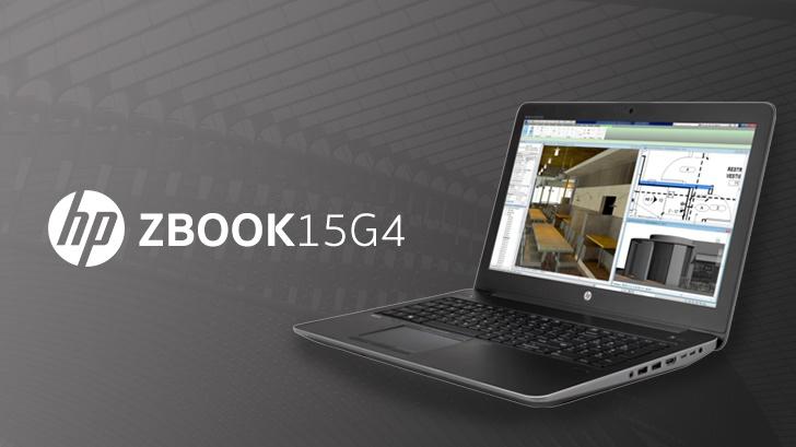 รีวิว HP ZBOOK15G4 ขุมพลัง Mobile Workstation ระดับเริ่มต้น สเปคคนทำงาน พร้อมหุ่นเพรียวบาง