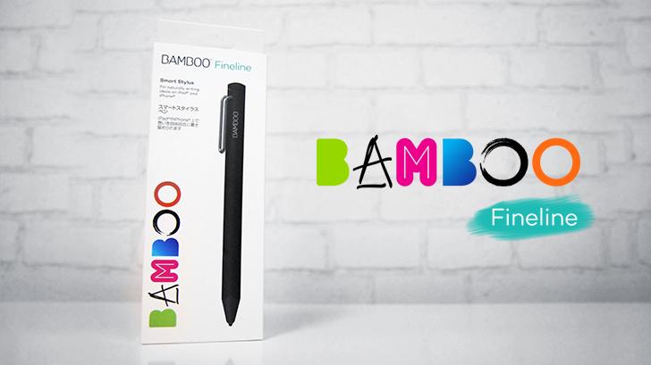 Wacom Bamboo Fineline 3 วาด เขียน จดบันทึก อย่างเป็นธรรมชาติ สำหรับ iPad iPhone