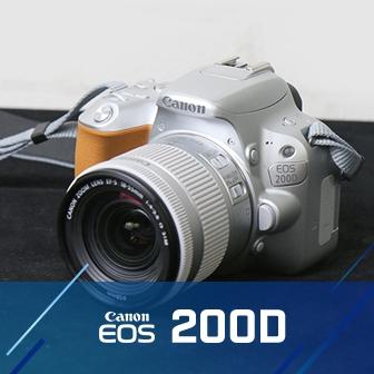 รีวิว Canon EOS 200D กล้องโปรระดับเริ่มต้น ตัวเล็ก สีสวยโดดเด่น พร้อมชิป DIGIC 7