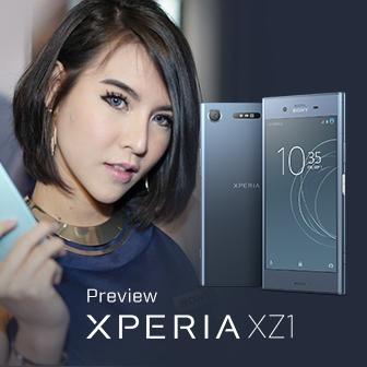 พรีวิว Xperia XZ1 สมาร์ทโฟนตัวแรง มาพร้อมกล้องสุดเจ๋งถ่ายภาพเป็นโมเดล 3 มิติ ได้