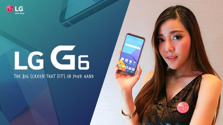 พรีวิว LG G6 สมาร์ทโฟนหน้าจอ Dolby Vision ดีไซน์บางสวย กล้องคู่มุมกว้าง 125 องศา
