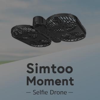 รีวิว Simtoo Moment โดรนเซลฟี่ สุดเจ๋ง กล้องชัด 4K บินตามอัตโนมัติ พับได้ พกพาสะดวก