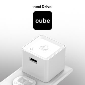 รีวิว nextDrive Cube ระบบรักษาความปลอดภัยอัจฉริยะแบบ IoT ใช้งานง่าย ติดตั้งสะดวก