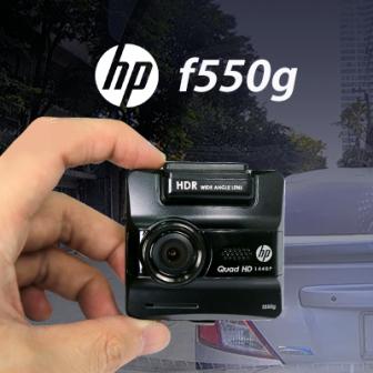รีวิว HP f550g กล้องติดรถยนต์เลนส์แก้วมุมกว้าง 156 องศา ความละเอียด Quad HD คมชัดสะใจ