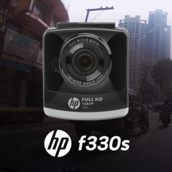 รีวิว HP f330s Car Camcorder กล้องติดรถยนต์ตัวเล็ก ราคาน่ารัก