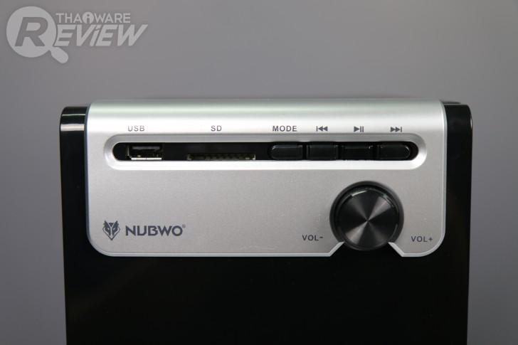 NUBWO EXODUS ลำโพงบลูทูธ 2.1 คุณภาพเสียงใส ในราคาไม่ถึงพัน