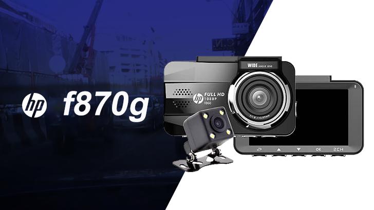 รีวิว HP f870g กล้องติดรถยนต์ จอใหญ่ 3 นิ้ว มีกล้องหลังพร้อมระบบช่วยจอดรถ และ GPS ในตัว