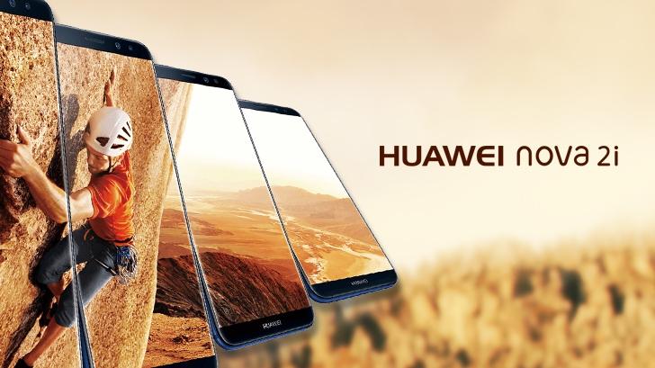 รีวิว Huawei Nova 2i สมาร์ทโฟนราคากลางๆ ที่มาพร้อมสเปคเกือบเท่าเรือธง