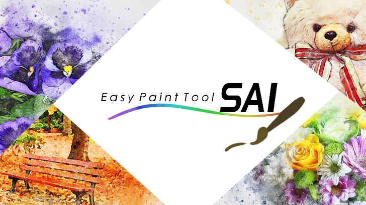 รีวิว Paint Tool SAI โปรแกรมวาดรูป ไฟล์เล็ก UI สะอาด แปรงหลากหลายเป็นธรรมชาติ