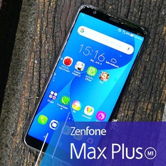 รีวิว Zenfone Max Plus สมาร์ทโฟนระดับมิดเรนจ์ กล้องหลังเลนส์คู่ จอ Full View รุ่นแรกของ ASUS