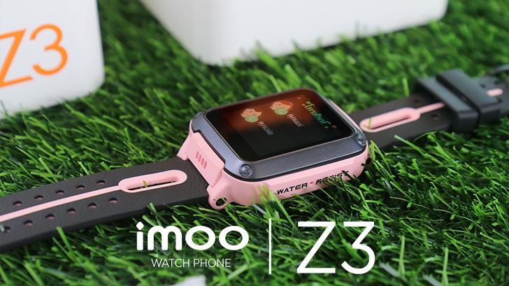 imoo Watch Phone Z3 นาฬิกาโทรศัพท์ 4G สุดล้ำ ป้องกันเด็กหาย ช่วยเพิ่มความสบายใจให้ผู้ปกครอง